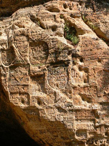 Inscripciones. Cueva de Gutmana (Sigulda). Foto por martin_javier.