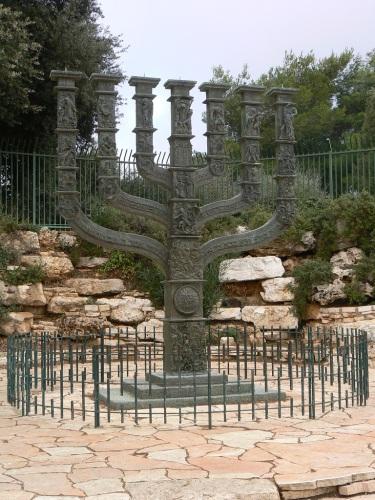 Fotos de Knesset Menorah en Jerusalem - Israel. Foto por martin_javier