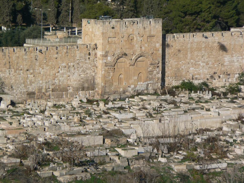 Fotos de la puerta dorada de jerusalem israel fotos for Fotos de puertas
