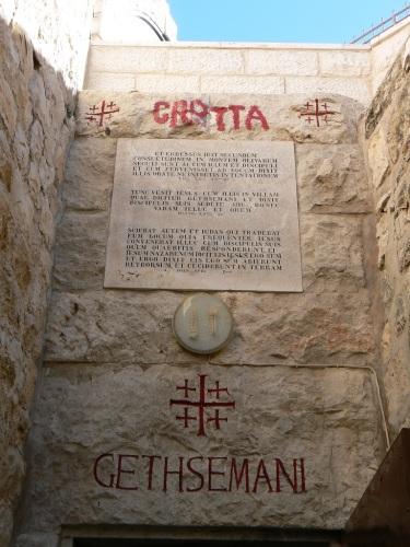 Fotos de la Gruta de la Traición en Jerusalem - Israel. Foto por martin_javier