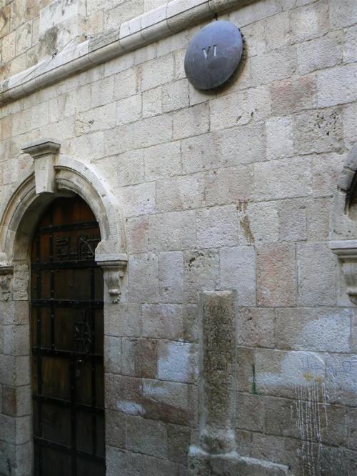 Fotos de la Vía Dolorosa – Vía Crucis : Sexta Estación : Verónica limpia el rostro de Jesús. Jerusalem – Israel. Foto por martin_javier