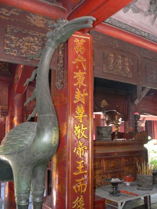 Fotos del Templo de la Literatura en Hanoi - Vietnam. Foto por martin_javier
