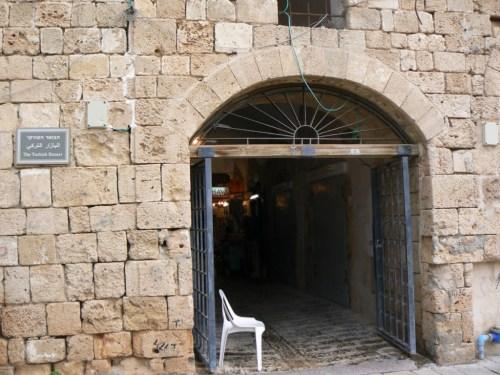Fotos del Bazar turco en Acre - Israel. Foto por martin_javier