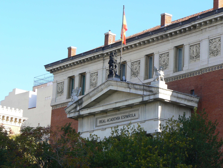 Fotos del edificio real academia espa ola en madrid for Edificio puerta real madrid