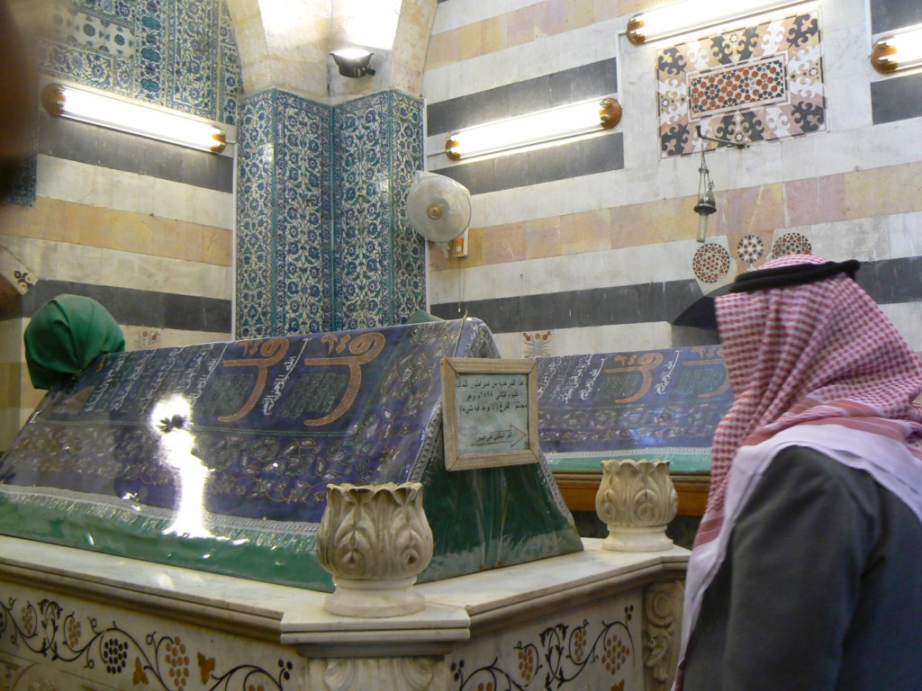 Fotos del mausoleo de saladino en damasco siria fotos - Fotos de damasco ...