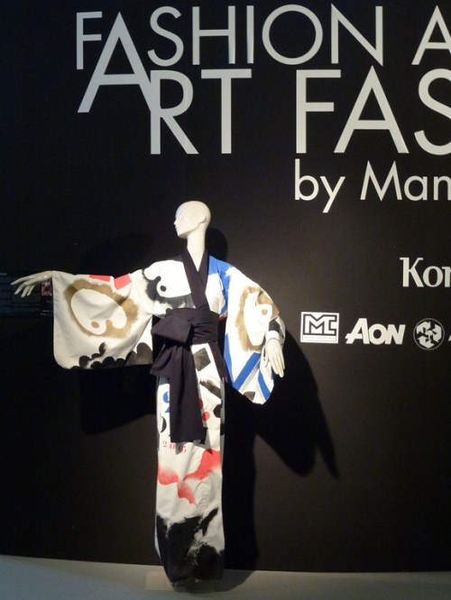 Fotos de la exposición Fashion Art. Fotos por martin_javier